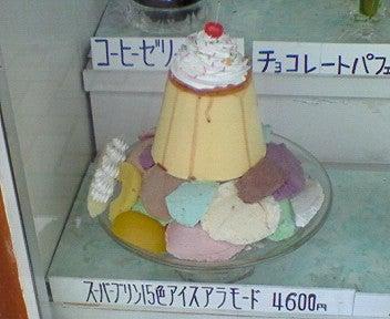$女医風呂 JOYBLOG-201006131047001.jpg