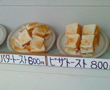 $女医風呂 JOYBLOG-201006131046000.jpg