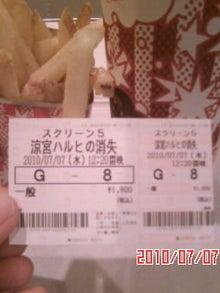 """山岡キャスバルの""""偽オフィシャルブログ""""「サイド4の侵攻」-100707_1202~01.JPG"""