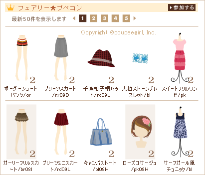 もんじゅのプペブログ-20100707