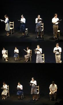 $文学座有志による自主企画公演『いくつもの時間』