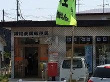 北海道のシルバアクセ![魂のオリジナルジュエリーショップ・buff(バフ)]~釧路~ border=