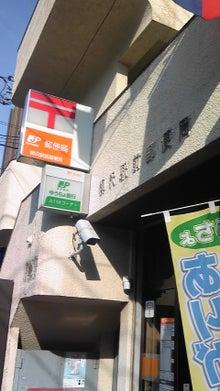 FM西東京レポーターブログ