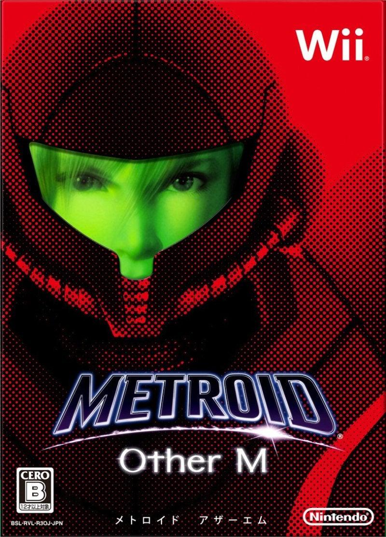 メトロイド Other M