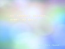 癒しの言葉と画像    。。。 星のことば 。。。          「  hana*  」-。。。  これからの私に  。。。