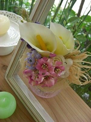 $Cafe 風の森-雑貨