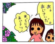かなにゃ絵日記-100707_1