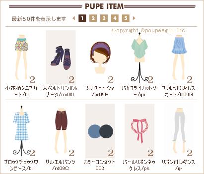 もんじゅのプペブログ-20100709