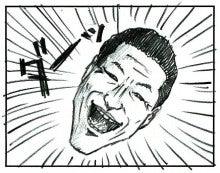 なんか、面白い事ないッスか?-inoki
