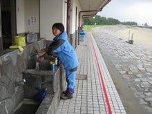 歩き人ふみの徒歩世界旅行 日本・台湾編-食器洗いにも完全装備