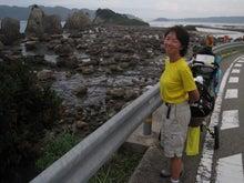 歩き人ふみの徒歩世界旅行 日本・台湾編-橋杭岩