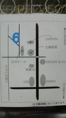 ★TAE's Room★香林坊109 LagunaMoon-2010070918030000.jpg