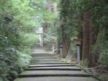 オーラソーマスクール&ショップ ☆アクアヴィータ☆石川県金沢市