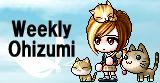 Weekly Ohizumi - I do it randomly -