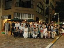 オーラ カフェ 2012