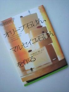 瀬戸朝香 オフィシャルブログ Powered by Ameba-2010071011380000.jpg