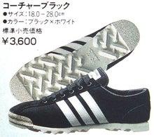1988.2マガ モンブラン コーチャー