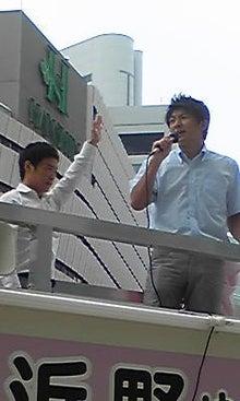神谷宗幣オフィシャルブログ「変えよう!若者の意識~熱カッコイイ仲間よ集え~」Powered by Ameba-Image043.jpg