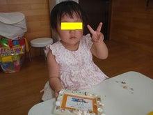 素尻同盟☆あほせぶろぐ-キッズプログラム3