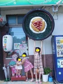 素尻同盟☆あほせぶろぐ-元祖海ぶどう。