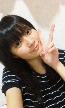 新川優愛オフィシャルブログ「ゆるーく更新ちゅー」Powered by Ameba-100711_2339~01.jpg