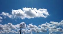 太陽光発電&ECO~かーずのLovin' Life~-solar201007011-4