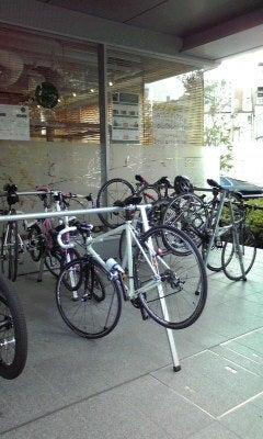自転車の防犯登録協力店の案内
