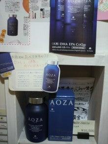 ☆Dr.Kanako's Blog-2010070814200000.jpg