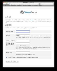$プログラマのマジメなブログ-word3