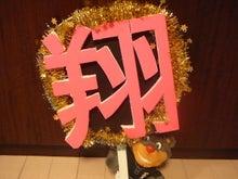 「試される大地北海道」を応援するBlog-アイドルうちわ