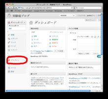 $プログラマのマジメなブログ-word9