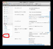 $プログラマのマジメなブログ-word11