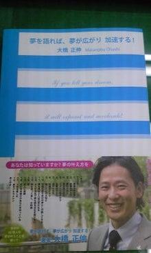 神谷宗幣オフィシャルブログ「変えよう!若者の意識~熱カッコイイ仲間よ集え~」Powered by Ameba-Image058.jpg