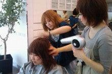 福岡市南区若久・美容室「Link hair」