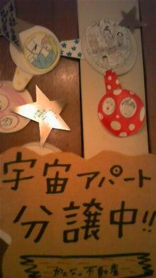 cafena.のブログ-DVC00130.jpg