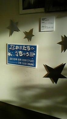 cafena.のブログ-DVC00089.jpg