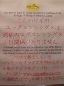 野菜大好き!!栄養士モデルjinkoの1日。-100524_200202.jpg