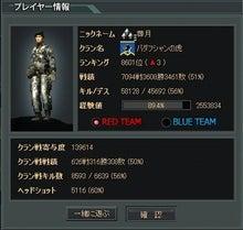 sougetuのブログ
