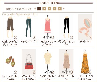 もんじゅのプペブログ-20100714