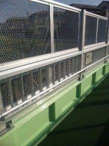 みずほ台(東武東上線)駅東口徒歩1分の自転車預かり高橋駐輪場-東上線みずほ台付近の月見橋