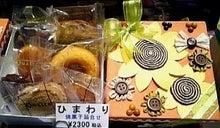 目黒区柿の木坂 キャトル