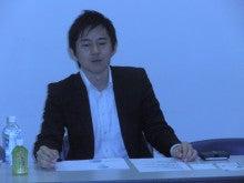 「BNI SUNRISE」 早朝異業種交流会@恵比寿-上田智雄 税理士 恵比寿
