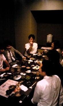 神谷宗幣オフィシャルブログ「変えよう!若者の意識~熱カッコイイ仲間よ集え~」Powered by Ameba-Image060.jpg