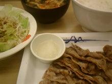 $■今日、わしこんなもん食べた