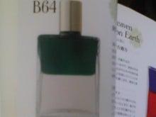 東向島珈琲店 STAFF BLOG-SH350407.jpg
