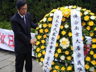 $民主党の票が伸びれば日本は最悪の状態を迎える-南京大虐殺記念館を参観した菅直人