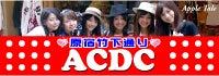 $白河優菜オフィシャルブログ「ゆうなちゅらる」Powered by Ameba