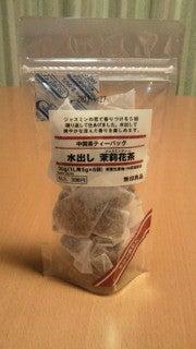 http://stat.ameba.jp/user_images/20100715/20/fujiko-fujik/f6/63/j/t01800320_0180032010641056104.jpg