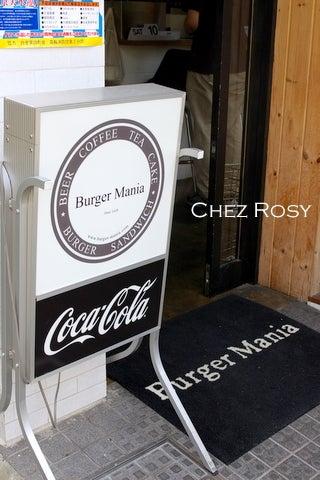 Chez Rosy   ~元外資系金融OLのTOKYO ベイエリア・ライフ~