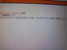公式:黒澤ひかりのキラキラ日記~Magic kiss Lovers only~-TS393181054032.JPG